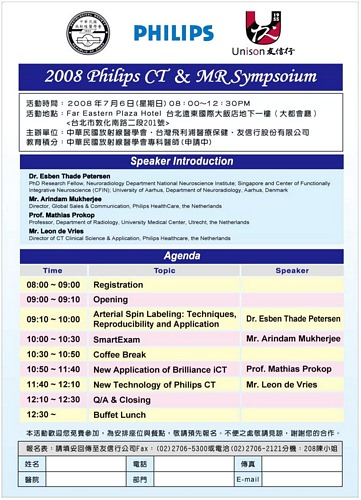 tn_Fig04PhilipsSymposium