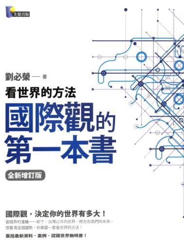 Evernote - Magazine cover